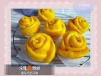玫瑰🌹饅頭(南瓜牛奶口味)