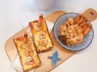 艾榮小廚-西班牙蒜蝦