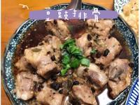 豆豉排骨 電鍋料理 家常菜