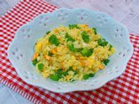 薑黃蛋炒飯