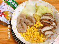 白菜鮮菇粉絲煲