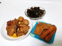[電鍋料理]五香什錦滷味
