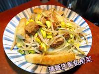 大豆芽菜炒魚片