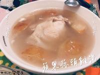 暖心美妍 蘋果蒜頭雞湯