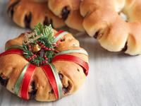榛果巧克力-聖誕花圈麵包【麥典實作工坊】