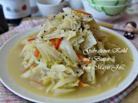 Bataa炒高麗菜