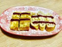 簡單的薯餅蛋餅❤️
