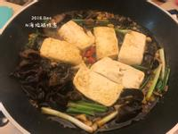 家常紅燒豆腐 🌊