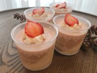 雙色草莓牛奶奶酪🍓季節限定