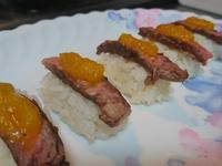 甜椒醬牛排握壽司<低碘飲食可>