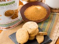 南洋料理達人劉明芳--椰糖巧克力豆豆餅乾