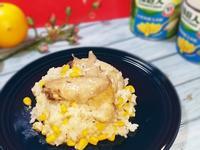 金黃玉米+香煎雞翅起司燉飯
