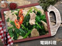 豆苗炒肉片