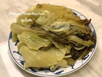 自製酸菜 (芥菜)- 1天版