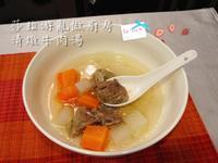 【大同電鍋料理】清燉牛肉湯