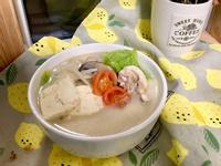 豆漿雞肉鍋(獨享版)