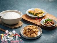 【阮三个】節目料理特輯:經典台味清粥小菜