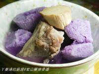 ㄚ曼達的廚房~【大同電鍋料理】紫山藥排骨湯