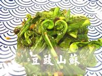 📝征服饕者的胃~豆豉山蘇★okane☆
