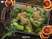 青花菜燒雞腿
