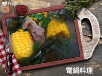 玉米海帶排骨湯