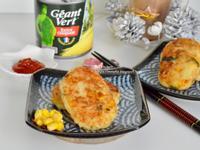 金黃玉米薯餅