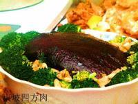 東坡四方肉