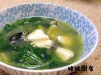 芫荽皮蛋魚片湯