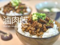 📝✨滷肉飯の奇蹟物語★okane☆