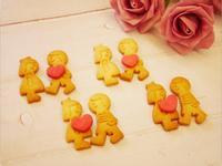 相親相愛「小情侶餅乾」So sweet❤