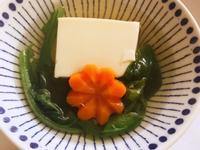 【日式副菜】 豆腐煮物 (露營OK)