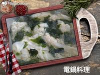 海帶芽餛飩湯