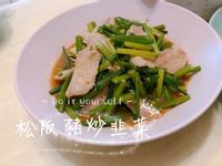 松阪豬炒韭菜