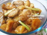 馬鈴薯蔥燒雞翼 家常菜。美味上桌。晚餐