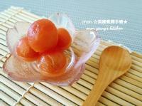 醋漬蜂蜜🐝小蕃茄 冰涼消暑。家常前菜