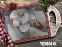 蛤蜊冬瓜湯