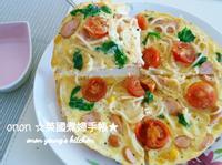 義大利麵野菜歐姆蛋 平底鍋家常早午餐🍝