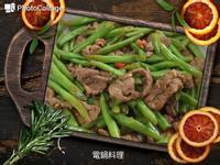 醬香四季豆炒肉絲
