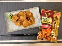 日式油煎炸雞—快速上菜