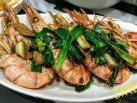 簡單煮- 蔥燒大蝦