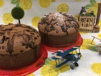 法芙娜巧克力豆可可戚風蛋糕