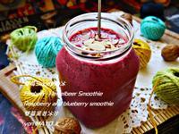 雙莓Smoothie冰