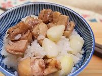 【厚生廚房】蒜頭雞蒸飯