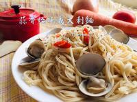 超簡單 蒜香蛤蜊義大利麵