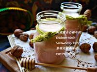 刺波露西亞酸牛奶