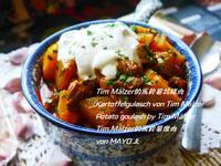 Tim Mälzer的馬鈴薯炕豬肉