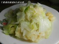 ㄚ曼達的廚房~黃金玄米油清爽料理~凸皮白菜
