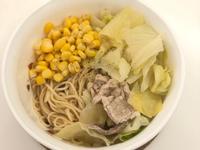 XO醬乾拌麵(懶人料理)