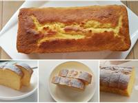 用鬆餅粉製作檸檬蛋糕