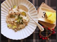 快速奶香培根燉飯(露營OK)